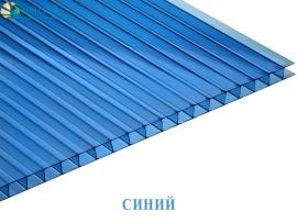 Синий сотовый поликарбонат